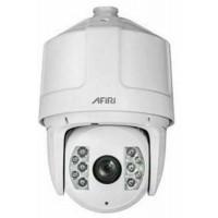 Camera IP AFIRI model IS-720