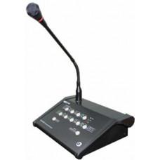 Micro thông báo cho hệ thống ma trận Amperes PD1160