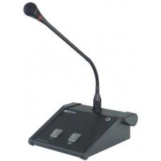 Micro thông báo cổ ngỗng để bàn Amperes PM1060