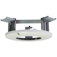 Ceiling Mount for AVM542 Avtech model AVM542CEIL-BKT