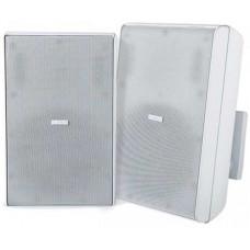 Cabinet speaker 8&quot 8 Ohm white pair Bosch LB20-PC90-8L