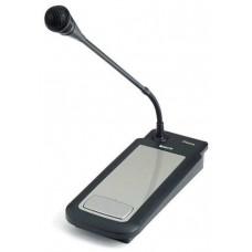 Micro để bàn Bosch LBB1950/10