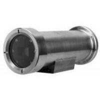 Camera chống cháy nổ Dahua DH-EPC230U