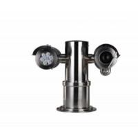 Camera chống cháy nổ Dahua DH-EPC230U-PTZ