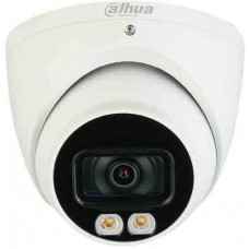 Camera Dahua Dome IPC-HDW5241TMP-AS