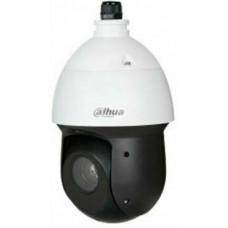 Camera speed dome IP 2mp, zoom 25x Dahua model SD49225T-HN