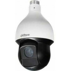 Camera speed dome IP 1.0 MP , zoom 31x Dahua model SD59131U-HNI
