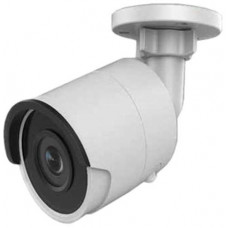 Camera IP h.265+ giá rẻ 2mp/4mp HDParagon model HDS-2023IRP/D