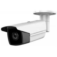 Camera IP quan sát HDParagon 6M HDS-2263IRP8