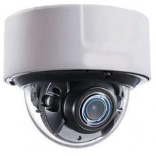 Camera IP Dome ngoài trời HDParagon HDS-5126G0-IRAZ3