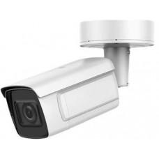 Camera IP thân ngoài trời gắn kho lạnh HDParagon HDS-5226G1-IRAHZ11