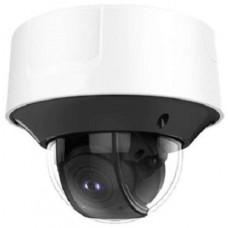 Camera IP Dome ngoài trời HDParagon HDS-5285G1-IRAZ5