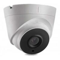Camera quan sát TVI HDParagon 2M HDS-5885DTVI-IR3S có tích hợp Micro ghi âm thanh