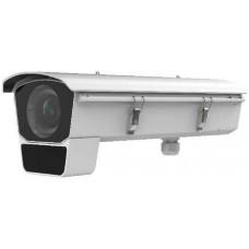 Camera giao thông (nhận diện biển số xe) hiệu HDParagon model HDS-LPR7026IRZ8