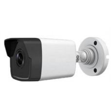 Camera HDParagon HDS-1897DTVI-IR (HD TVI 5M)