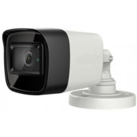 Camera HDParagon HDS-1897STVI-IR (HD TVI 5M)