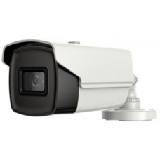 Camera HDParagon HDS-1897STVI-IR3 (HD TVI 5M)