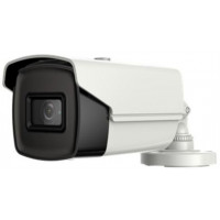 Camera HDParagon HDS-1897STVI-IR5 (HD TVI 5M)