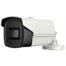 Camera HDParagon HDS-1897STVI-IR5 (HD TVI 5M)
