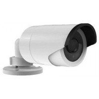 Camera IP HDParagon HDS-2052IRPH (H265+ , 5 M)