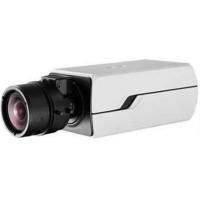 Camera IP HDParagon HDS-5026BX-AP