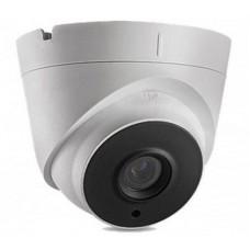 Camera HDParagon HDS-5897DTVI-IR3 (HD TVI 5M)