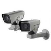 Camera IP HDParagon HDS-PT3220IR-A (2M PTZ) Zoom 20X4.7~9 4Mm
