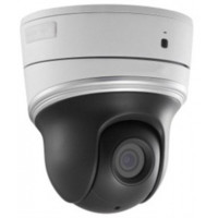 Camera IP HDParagon HDS-PT5204IR-A (2M , PTZ) 2.8~12mm
