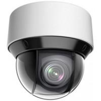 Camera IP HDParagon HDS-PT5215IR-A Zoom 15X