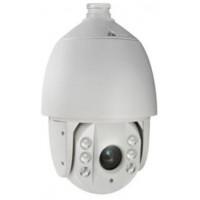 Camera IP HDParagon HDS-PT7230IR-A (2 MP , Zoom 30X4.3~129mm