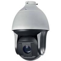 Camera IP HDParagon HDS-PT8236IR-A (2MP , Zoom 36X) H.265+