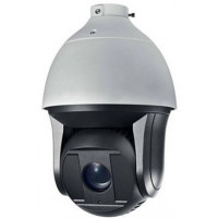 Camera IP HDParagon HDS-PT8250IR-A (2MP) Zoom 50XH.265+