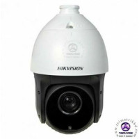Camera Hikvision Speed Dome Tvi model DS-2AE4223TI-D