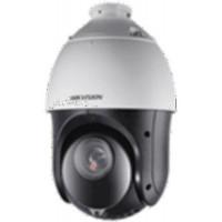 Camera HD-TVI PTZ 2MP có hồng ngoại Hikvision model DS-2AE4225TI-D