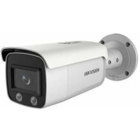Camera Hikvision IP DS-2CD2047G1-L