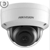 Camera ColorVu & Chống báo giả cho hình ảnh màu sắc 24/7 Hikvision DS-2CD2127G2-SU
