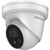 Camera IP 4MP chống báo động giả hỗ trợ đèn và còi báo động Hikvision DS-2CD2346G2-IU/SL