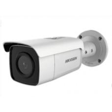 Camera bán cầu 2MP, hồng ngoại 30m H265+ Hikvision model DS-2CD2T26G1-4I