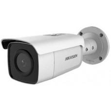 Camera bán cầu 2MP, hồng ngoại 30m H265+ Hikvision model DS-2CD2T26G1-4I/SL