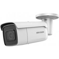 Camera bán cầu 4MP, hồng ngoại 30m H265+ Hikvision model DS-2CD2T46G1-4I/SL