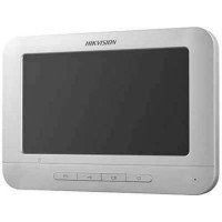 Màn hình Hikvision DS-KH2220-S
