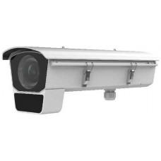 Camera IP nhận diện biển số xe 2 MP Hikvision iDS-2CD7026G0/EP-IHSY