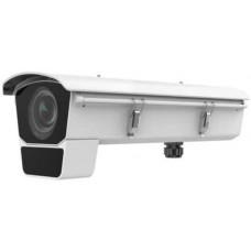 Camera IP nhận diện biển số xe 4 MP Hikvision iDS-2CD7046G0/EP-IHSY