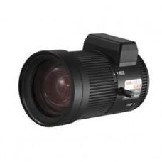 Ống kính cho camera IP hiệu HIKVISION model MV0840D-MP