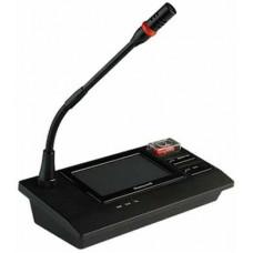 Micro thông báo chọn vùng   Honeywell model X-NPMI
