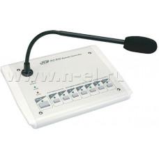 Micro để bàn chọn 6 vùng hiệu JD-Media JDM model RC-610