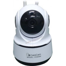 Carecam Cc635B (Wifi 2Mp / Human Detect)CC635B