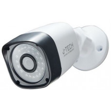 Camera IP Thân hiệu J-Tech HD5615B0 ( 2MP/H.265+ , Tiết kiệm ~80% HDD )