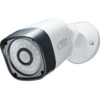 Camera thân ( Chưa adaptor và chân đế ) J-Tech AHD5615E (5MP / Human Detect / Face ID)