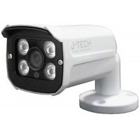 Camera thân AHD ( chưa adaptor và chân đế ) AHD5703L ( led sáng/ 2MP, lens 3.6mm )
